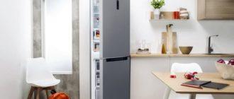 Неисправности двухкамерных холодильников Indesit No Frost