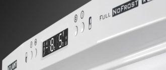 Как отрегулировать температуру в холодильнике Atlant