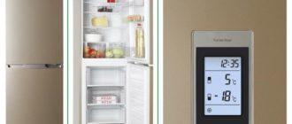 Неисправности двухкамерного холодильника Atlant