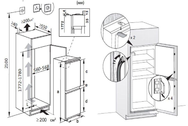 Монтаж встраиваемого холодильника чертежи и размеры