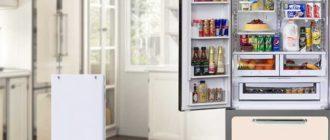 Какой стабилизатор напряжения 220в выбрать для холодильника