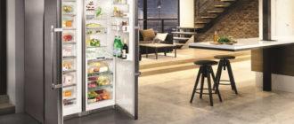 Рейтинг лучших холодильников с системой Ноу Фрост