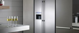 Side-by-Side холодильник что это